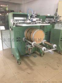 揭阳丝印机揭阳市移印机不干胶胶水丝网印刷机