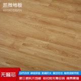 3+2新三層實木複合鎖釦木地板環保 耐磨E0柚木色