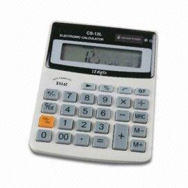 办公计算器(SP9L)