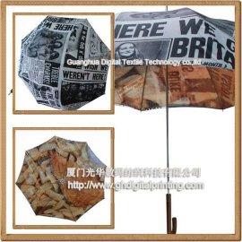数码印花雨伞-UM026