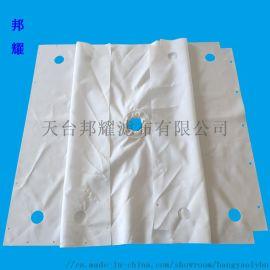 涤纶丙纶滤布袋  板框机压滤机滤袋  板框滤布