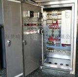 厂家直销ZLK-BP-15KW一拖二不锈钢变频恒压防雨水泵控制箱控制柜