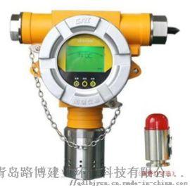 LB-E-C6H6路博在线式苯探测器