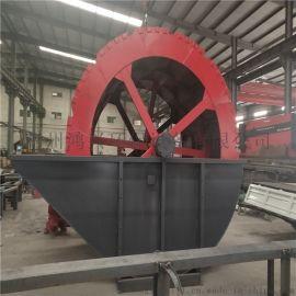 小型洗砂设备 安徽洗沙机械 水洗砂设备工作现场