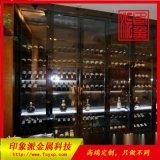 廠家生產不鏽鋼酒櫃 不鏽鋼酒架定制