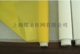 黄色涤纶单丝印刷丝印网纱涤纶电子显示屏印刷丝印网纱