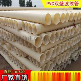 pvc双壁波纹管米黄色波纹管承插口波纹管厂家直销