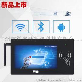 安卓7寸rfid工业触摸屏,RFID一体机