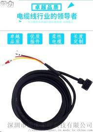 松下三菱伺服编码器电缆 伺服电机拖链线