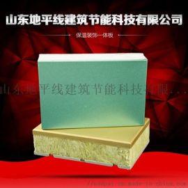 保温防火板丨防火装饰一体化板丨保温防火板