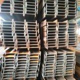现货供应 鞍山宝得热轧工字钢 规格齐全 欢迎来电