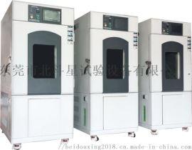 中山高低温试验箱厂家
