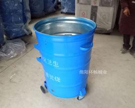 供应德阳公园大铁桶 环卫大铁桶