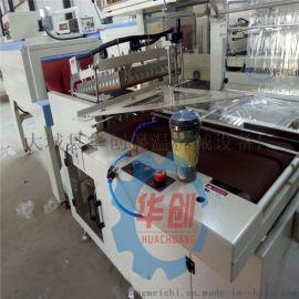 原厂  全自动奶茶杯子热收缩包装机 桶装面包膜机