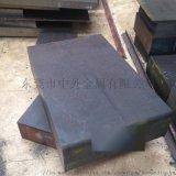 440C不锈钢 SUS440C圆钢棒热处理加工