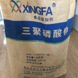 湖北三聚磷酸钠生产厂家 洗涤染色助剂