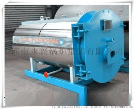 河南永兴锅炉集团厂家直销2吨燃油燃气热水锅炉