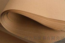牛皮纸包装的应用领域