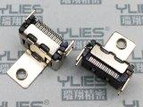 497-HDMI连接器 母座 贴片单耳