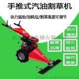 新款廠家直銷剪草機 柴油汽油荒草修理機