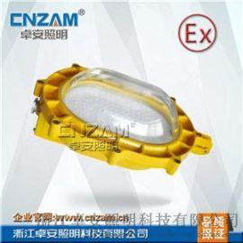 内场防爆LED泛光灯ZBD115-30W