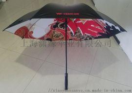 定制双层印花直杆伞、双层伞面两面印刷晴雨伞制作
