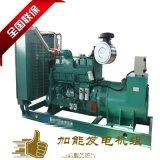 東莞發電機廠家直銷 道依茨發電機總代理