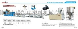 PE盘管挤出机生产厂家塑料软胶管生产线