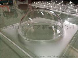 有玻璃亚克力半球罩 灯罩 防尘罩