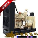 东莞发电机厂家 卡特彼勒发电机销售
