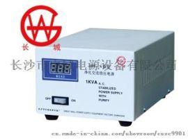 长城JJW-2精密净化交流稳压电源厂家直供