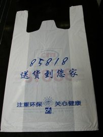大超市PO环保购物袋