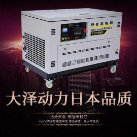 15kw汽油发电机小型移动式