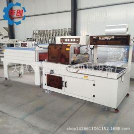 全封闭式纸盒包装机 L-450热收缩包装机价格 BF-450封切机报价