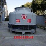 厂家直销50吨冷却塔 1000家冷却塔经销商的选择