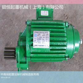 台湾圣音马达 端梁马达 起重机马达 软启动马达电机