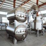 薯片薯条锅巴油炸机生产线 1000型秋葵真空油炸设备304不锈钢材质