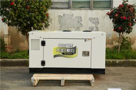10千瓦三相柴油发电机组价格