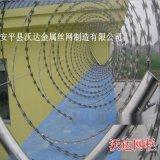 供应沃达围墙刺丝滚笼 直径50cm间距20cm不生锈刀片滚笼防爬刺