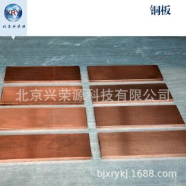 99.999%电解铜板铜块純銅T2电解超厚紫銅板