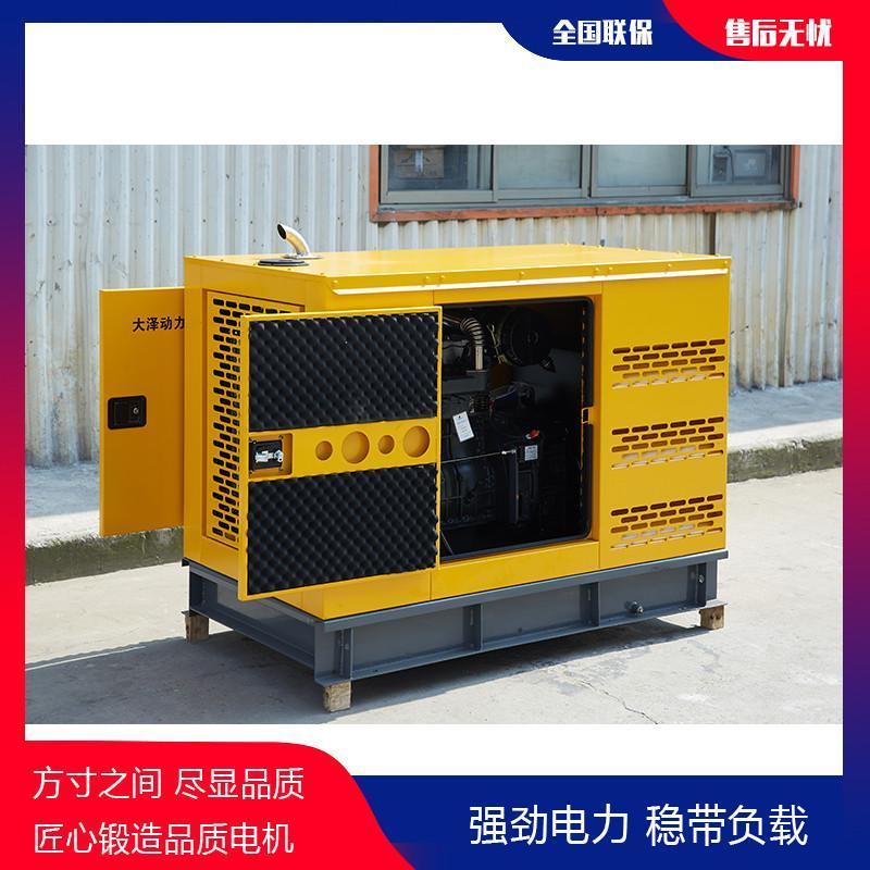 三相四線30千瓦柴油發電機TO32000ET