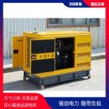 三相四线30千瓦柴油发电机TO32000ET