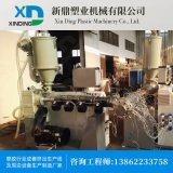 pvc套管生產線 PVC管材生產線設備 PVC電工套管設備