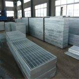 泰州不锈钢钢格板工厂供应石油卸油台钢格栅踏步平台板发货及时