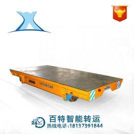 非标定制大型装载设备搬运车 手动遥控智能bdg平板车