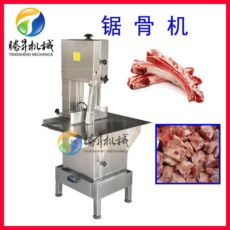 新型切骨机 冻肉排骨锯骨机 电动锯骨机切骨机