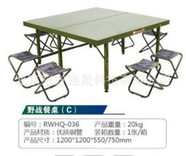 厂家户外军绿色折叠桌野餐桌战战备桌训练战备桌子餐桌