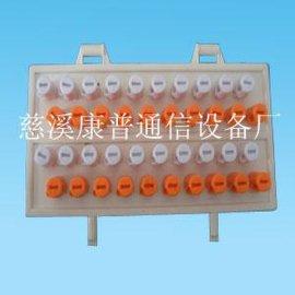 20对旋卡模块(KP-245)