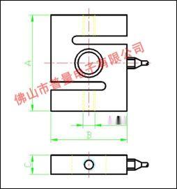 S型拉压称重傳感器 拉压两用傳感器 吊钩秤傳感器 包装秤傳感器