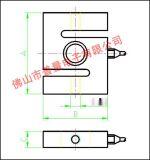 S型拉壓稱重感測器 拉壓兩用感測器 吊鉤秤感測器 包裝秤感測器